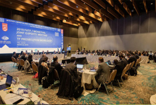 EverCompliant Invited to Present at FATF/ MONEYVAL Joint Experts' Meeting and Terrorist Financing Prosecution Workshop